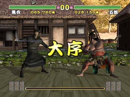 Kabuki_tgs_screen007